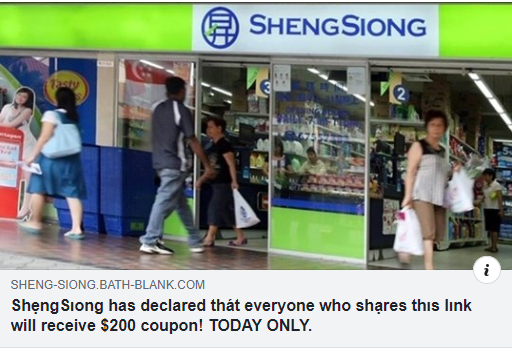 Sheng Siong Vouchers Scam